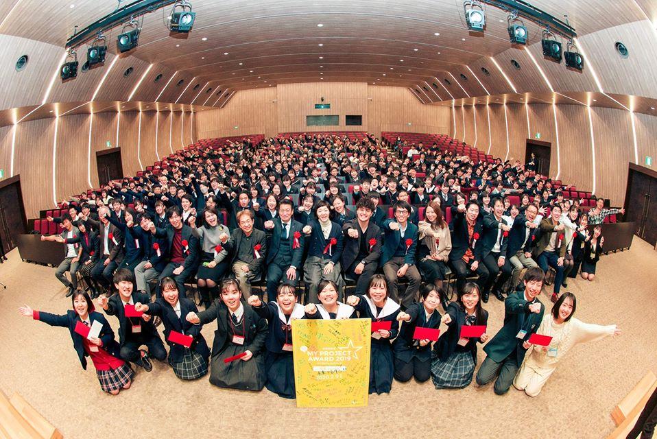 【レポート】全国高校生マイプロジェクトアワード2019関東Summit